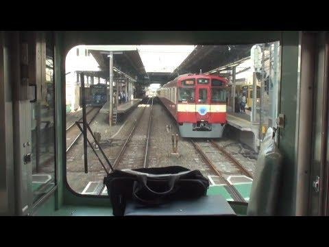 【FHD全区間前面展望】西武池袋線 急行池袋行 飯能→池袋 Japan Tokyo Train View Seibu Ikebukuro Line (видео)