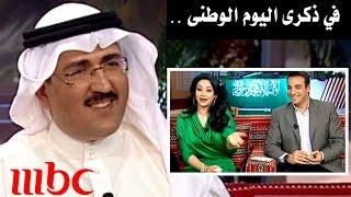 سهيل الدراج | الاقتصاد السعودي في ذكرى اليوم الوطنى