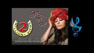 Jaiba Jodi Jao  Fuad featuring Mala  Bangla New Song  2017
