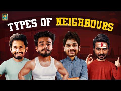 Types Of Neighbours | Random Video | Blacksheep
