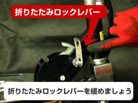 アダルトな電動キックボード│E-streamMAX SL-K1`「ハンドルの折りたたみ方」