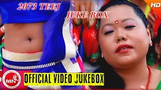 New Nepali Hit Teej Song Collection