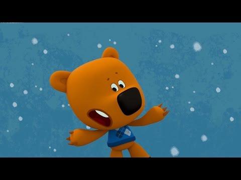 МИ-МИ-МИШКИ - Все серии подряд! - Сборник 1 - Мультфильмы для детей (видео)