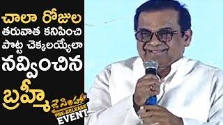 Video Comedian Brahmanandam Hilarious Speech @ Jai Simha Movie Pre Release Event | TFPC MP3, 3GP, MP4, WEBM, AVI, FLV Januari 2018