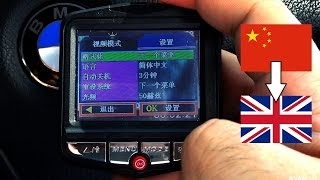 As requested a video about how to change cheap dashcam language from Chinese (aka Mandarin) to English.Hope you like the video! Thanks for watching!_____Video uploaded by me to my channel 'Ryaniwk' - You have no right to copy and re-use this video without mentioning the channel URL and name on the video player.YOUTUBE LINK:https://youtu.be/HX--EG1j2LcKEYWORDS:Change language dash camChinese to EnglishDash camebay dash cam ebay dashcam ebayebay reviewamazondashcamebay dash cam reviewebay dash cameracheap dash camcheap dash camerachinese dash camchinese dash camerachinese dash cam reviewCheap chinese ebay Dash cam Review