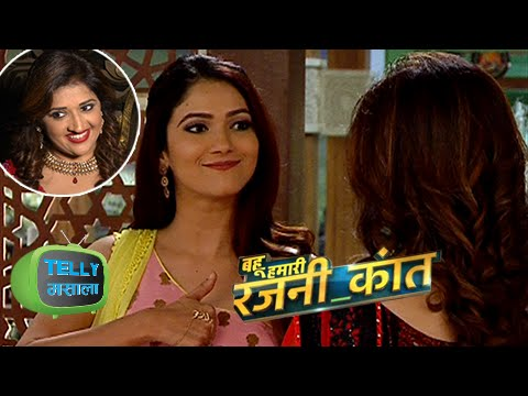 Rajni Supports Bubble Bua\'s Love | Bahu Humari Ra