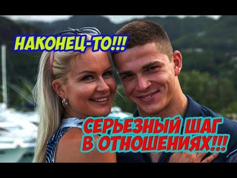 Дом 2 19 Марта 2018 (19.03.2018) Раньше Эфира - DomaVideo.Ru