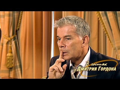 """Олег Газманов. """"В гостях у Дмитрия Гордона"""". 2/2 (2012)"""