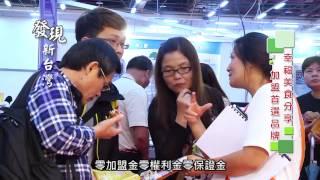0718發現新台灣  咕雞咕雞雞蛋糕