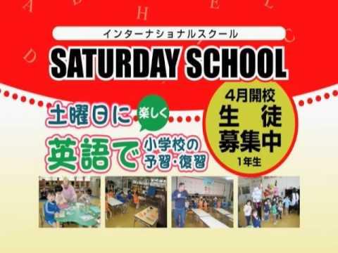 田上幼稚園(鹿児島市)テレビCM