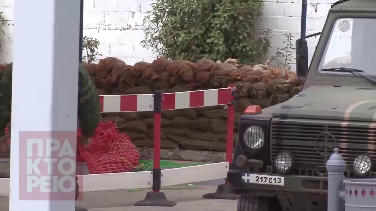 Ανάχωμα δημιουργείται γύρω από το σημείο όπου εντοπίστηκε η βόμβα στο Κορδελιό