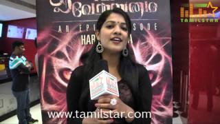 Gopika at Aaram Vettrumai Movie Audio Launch