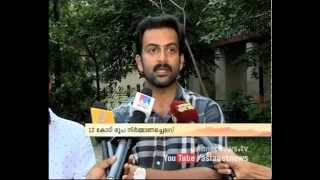 Prithviraj saying about his new movie Vimaanam