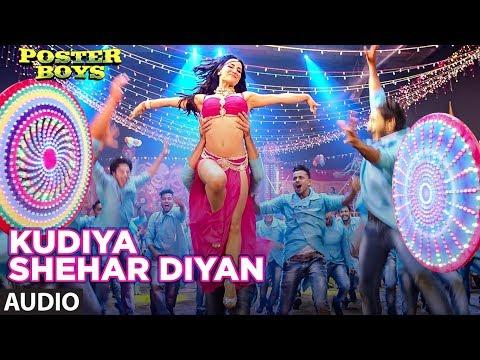 Kudiya Shehar Di Audio Song | Poster Boys | Sunny