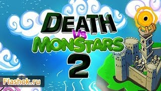 Видеообзор Death vs Monstars 2