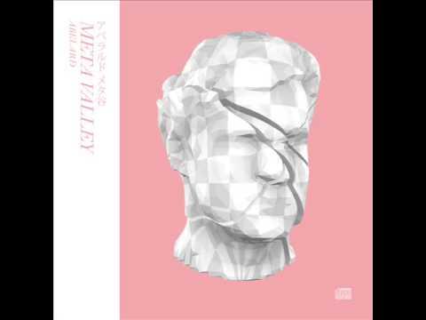 Abelard - Edie's Theme (видео)