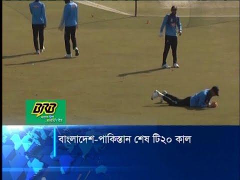 পাকিস্তানের বিপক্ষে শেষ ম্যাচে সান্তনার জয় চায় বাংলাদেশ | ETV Sports