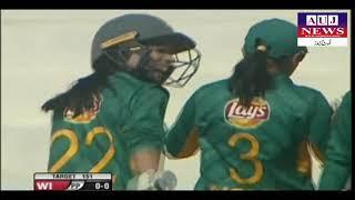3rd T20I | Pakistan Women vs West Indies Women Match Highlights | 03-02-2019