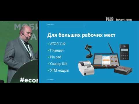 Дмитрий Гольдер, аналитик департамента системных решений, БИФИТ/ Dmitry Golder, System Decisions Department analyst, BIFIT