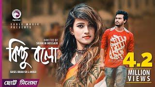 Download Video Kichu Bolo   কিছু বলো   Chotto Cinema   Rasel Khan   Anika   Bangla Short Film 2018 MP3 3GP MP4