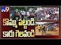 Alanganallur Jallikkattu: Best bull tamer, to get cars as prizes