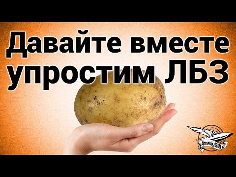 Thumbnail for video HXsKAGVMdtI