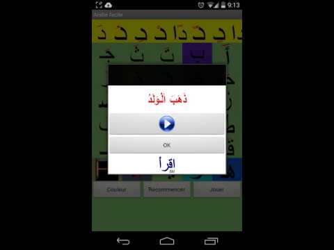 Video of Arabic easy No Ads