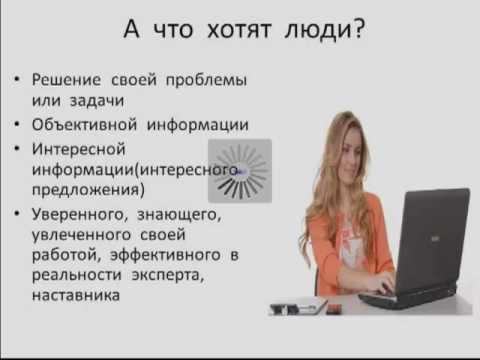 Интернет инструменты для вашего бизнеса (видео)