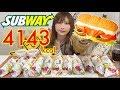 【MUKBANG】 SUBWAY's NEW Ham & Mascarpone, Salmon With Mascarpone..Etc! 12 Items [4143kcal][Use CC]