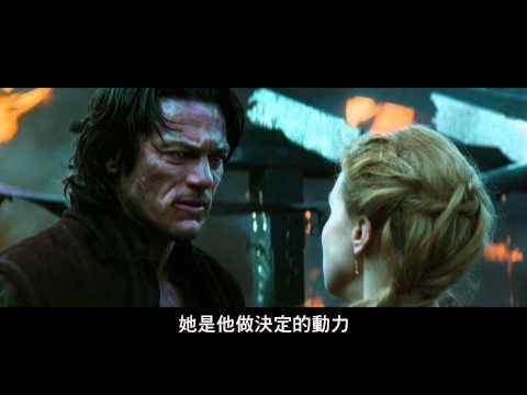 【德古拉:永咒傳奇】幕後花絮-蜜蕊娜篇