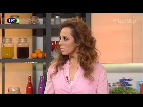 Γεύσεις απο Ελλάδα Eπ. 13  «Κάστανο» 09Μαρ2017