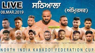 🔴[Live] Sathiala (Amritsar) North India Kabaddi Federation Cup 08 Mar 2019