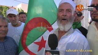 أراء بعض المواطنين  في الجمعة 16 من الحراك من مدينة بسكرة