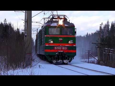 В память об электровозе... ВЛ10-801 с грузовым поездом и приветливой бригадой