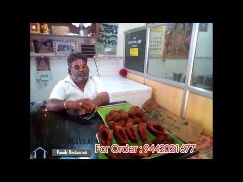 Sri Rengavilas Family Restaurant