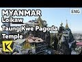 Yangon[미얀마 여행