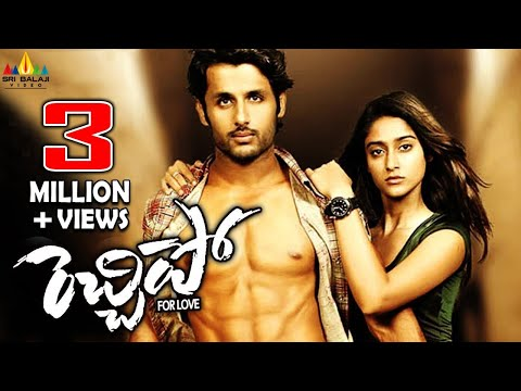 Rechhipo Telugu Full Movie   Nithin, Ileana   Sri Balaji Video
