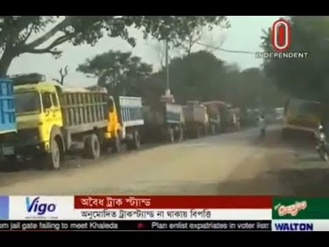 Illegal truck Stand (20-04-2018)