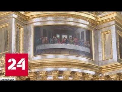 Реставраторы воссоздали иконостас Большого Меншиковского дворца