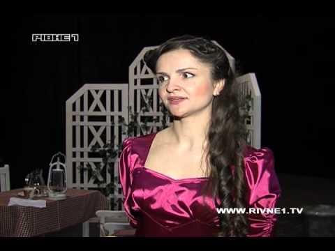 Відголоски війни відчули на собі актори Рівненського облмуздрамтеатру [ВІДЕО]