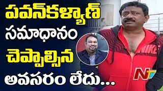 Ram Gopal Varma Comments About PK Fans   Kathi Mahesh Issue