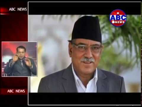 (नो ब्रेक, नो एड। ABC Hot News Express !! By Sharada Thapa - Duration: 20 minutes.)