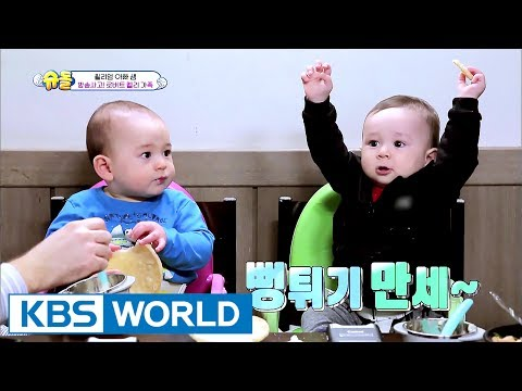 The Return of Superman   슈퍼맨이 돌아왔다 - Ep.184 : You're the Most Difficult Person [ENG/IND/2017.06.04]
