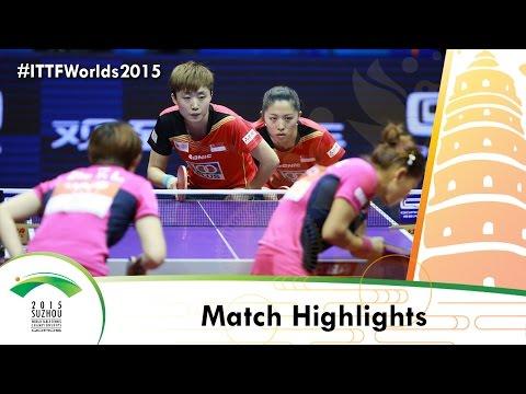 WTTC 2015 Highlights: LIU Shiwen/ZHU Yuling vs FENG Tianwei/YU Mengyu (1/2)