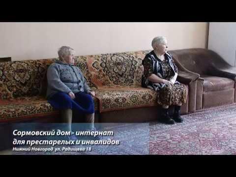 """""""Доброе дело"""" с Дарьей Жебряковой. Выпуск 5"""