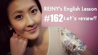 REINY先生の英会話#162 Let's review!!