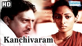 Kanchivaram {HD}  With Eng Subtitles   Prakash Raj  Shreya Reddy  Sree Kumar  Full Hindi Movie
