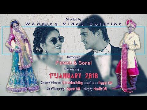 Video Tiger Zinda Hai | Dil Diyan Gallan Song | Edius Wedding Project Song  | Edius 7 | Edius 8 | Edius 9 download in MP3, 3GP, MP4, WEBM, AVI, FLV January 2017