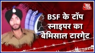 BSF Kills 7 Pakistan Rangers After Sniper Injures Jawan