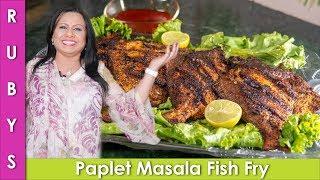 Pomfret Masala Fish Fry Pomfret Fish Recipe in Urdu Hindi  - RKK